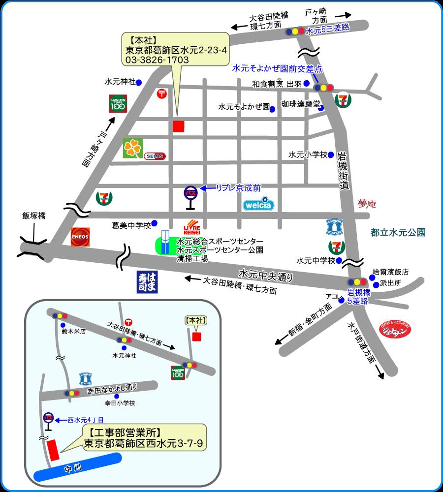 東京都葛飾区水元2-23-4有限会社ユー・キカク