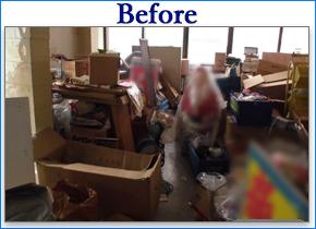 残置物撤去処分廃棄物処理工事例ビフォーアフター