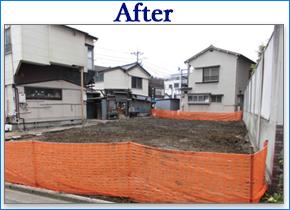 木造解体工事例ビフォーアフター